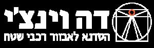 de-vinchi-logo-web-1@2x